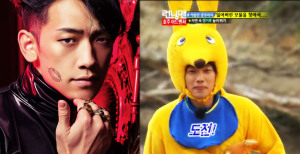 Jung Ji-Hoon aka Rain before RM and After.