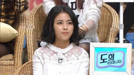 Tiny-G-Dohee_1395445058_af_org